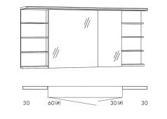 Marlin Marlin Bad 3160 Spiegelschrank, Regal L+R, Oberboden mit LED-Beleuchtung, Lichtfarbe nicht regelbar, 150 cm