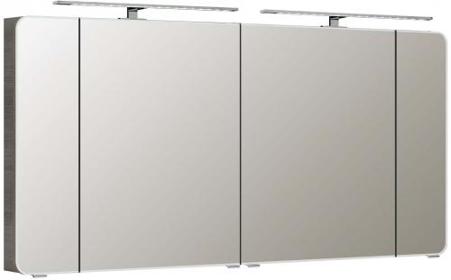 Spiegelschrank mit Facettenspiegel, 149 cm
