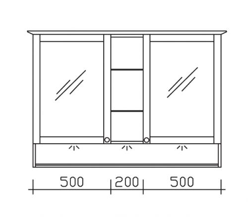 Spiegelschrank mit beleuchtetem Fach, 1200 cm